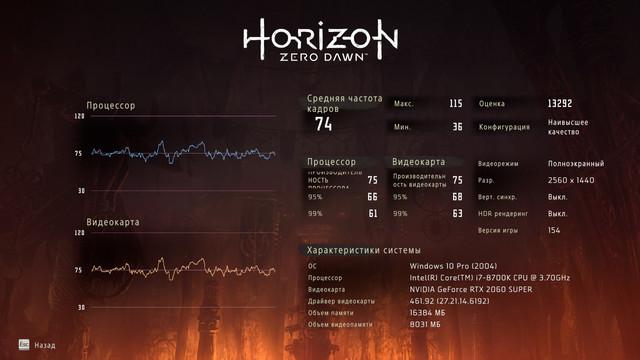 Horizon-Zero-Dawn-2021-03-26-21-06-36-971.jpg