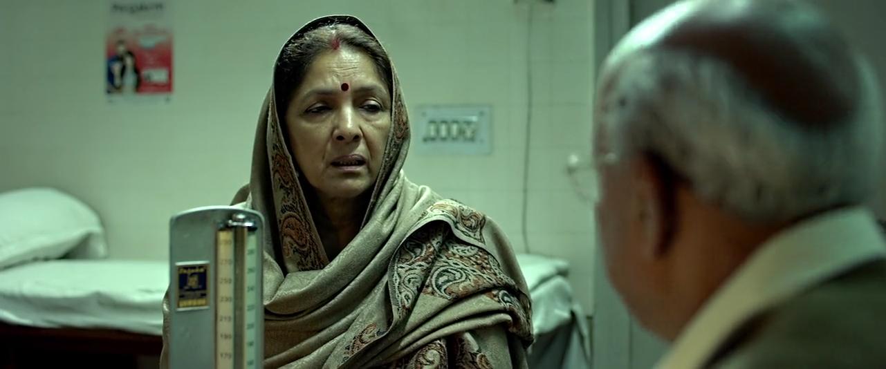 Badhaai Ho Screen Shot 2
