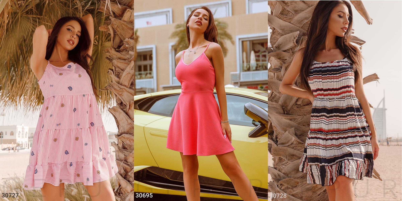 Покупаем модную одежду от производителя
