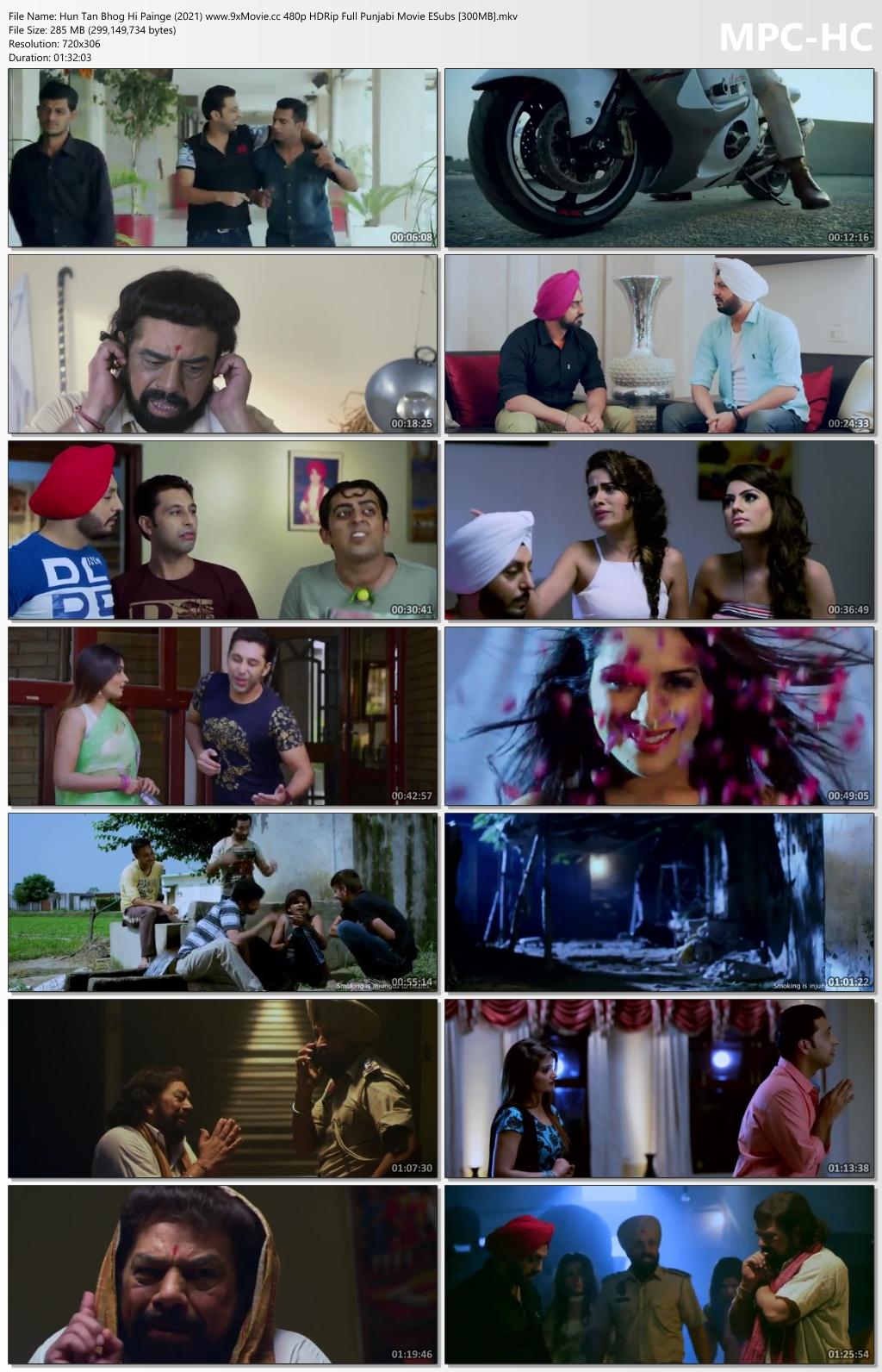 Hun-Tan-Bhog-Hi-Painge-2021-www-9x-Movie-cc-480p-HDRip-Full-Punjabi-Movie-ESubs-300-MB-mkv
