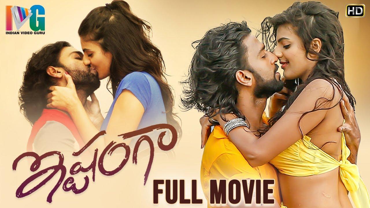 Ishtanga 2020 Telugu Movie 720p HDRip 542MB Download