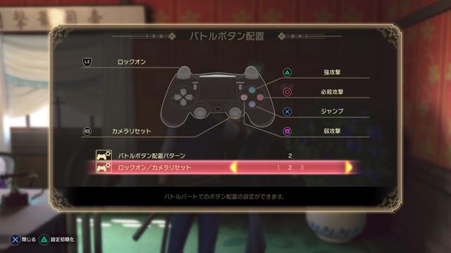 PS4『新櫻花大戰』  實施更新,追加天宮櫻機「無限」,以及追加、改善機能  008