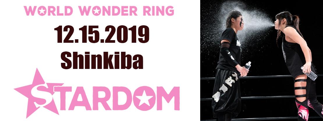 Stardom 2019 12 15 Goddess of Stars Tag 6 Shin-Kiba 1st 1080p