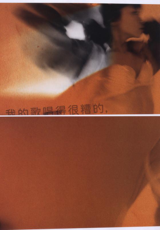 月刊 三浦理恵子 写真集 058