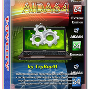 AIDA64 Extreme | Engineer | Business Edition | Network Audit 6.10.5200 RePack (&Portable) by TryRooM (x86-x64) (2019) [Multi/Rus]