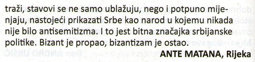 SRPSKI-ANTISEMITIZAM-D