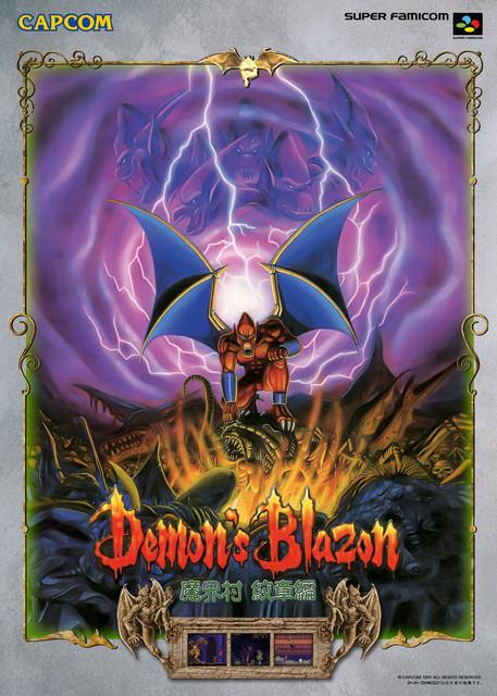 Demon-s-Blazon