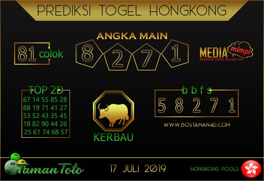 Prediksi Togel HONGKONG TAMAN TOTO 17 JULI 2019