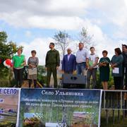 Ulyanovka12-09-20-101