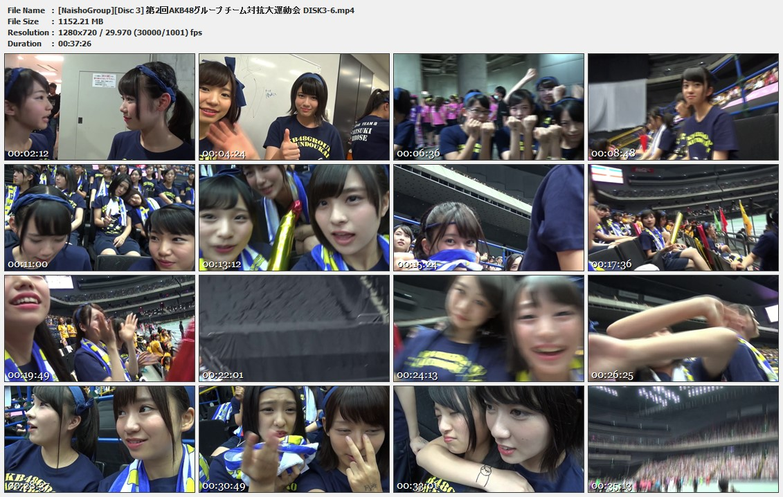 Naisho-Group-Disc-3-2-AKB48-DISK3-6-mp4