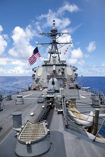 uss-curtis-vanguard-pacific-may-2019
