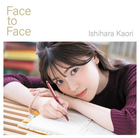 [Single] Kaori Ishihara – Face to Face