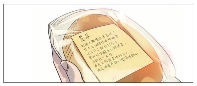 Topics tagged under 漫畫 on 紀由屋分享坊 4