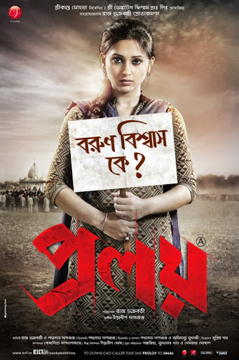 Proloy (2020) Bengali 720p WEB-DL x264 700MB Download