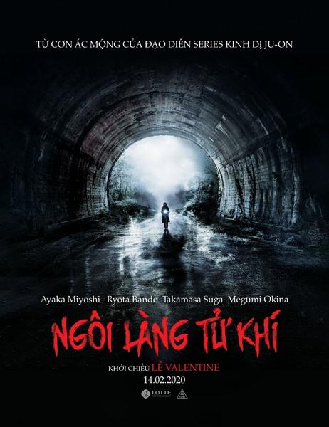 Ngoi-Lang-Tu-Khi-Main-Poster-1600x1200.jpg