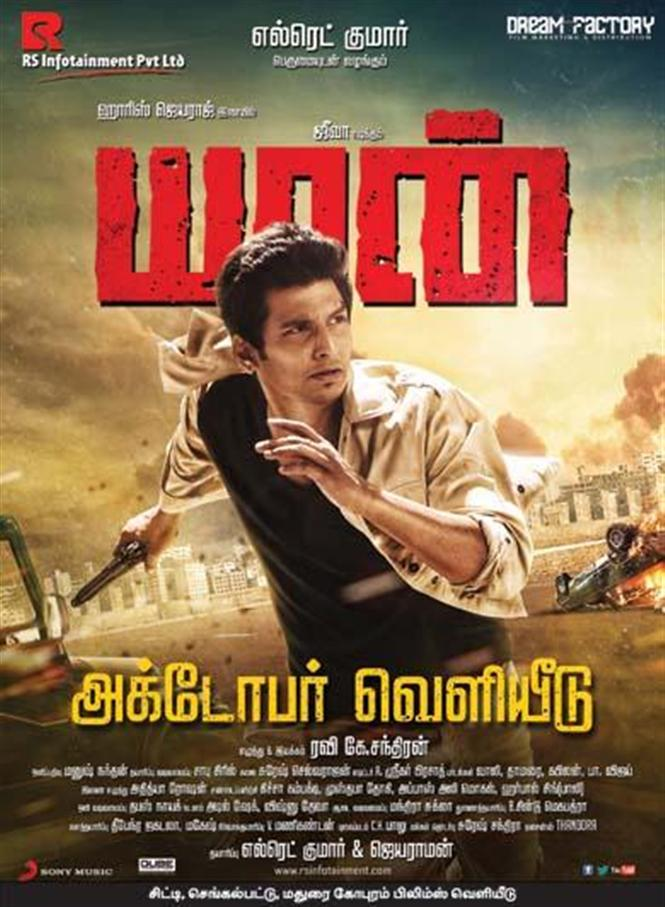 Yaan (2021) Hindi Dubbed Movie HDRip 720p AAC