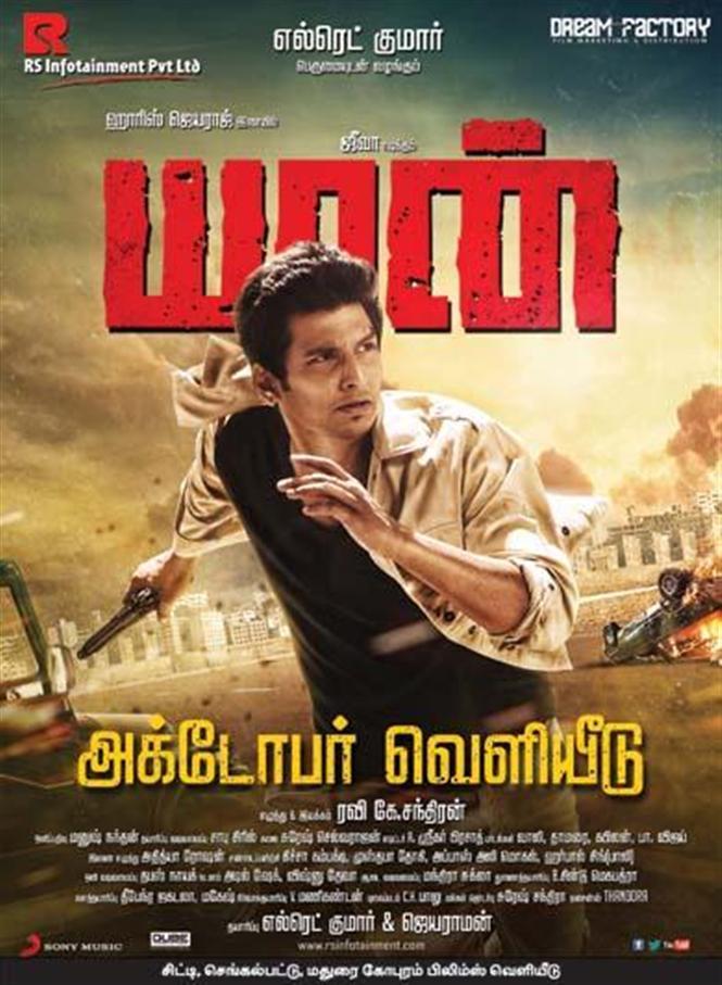 Yaan (2021) Hindi Dubbed Movie HDRip 720p AAC