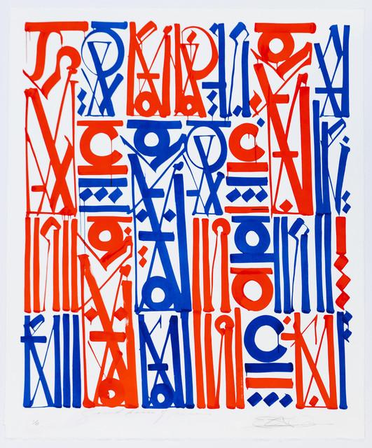 retna sacred dance of memories lithograph contemporary art print them all paris