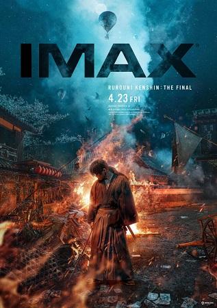 Rurôni Kenshin - The Final (2021) .mkv 1080p WEB-DL DDP 5.1 iTA JAP x264 - DDN