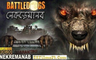 Nekre Manab (2020) Bangla Dubbed Movie 720p HDRip 1GB Download