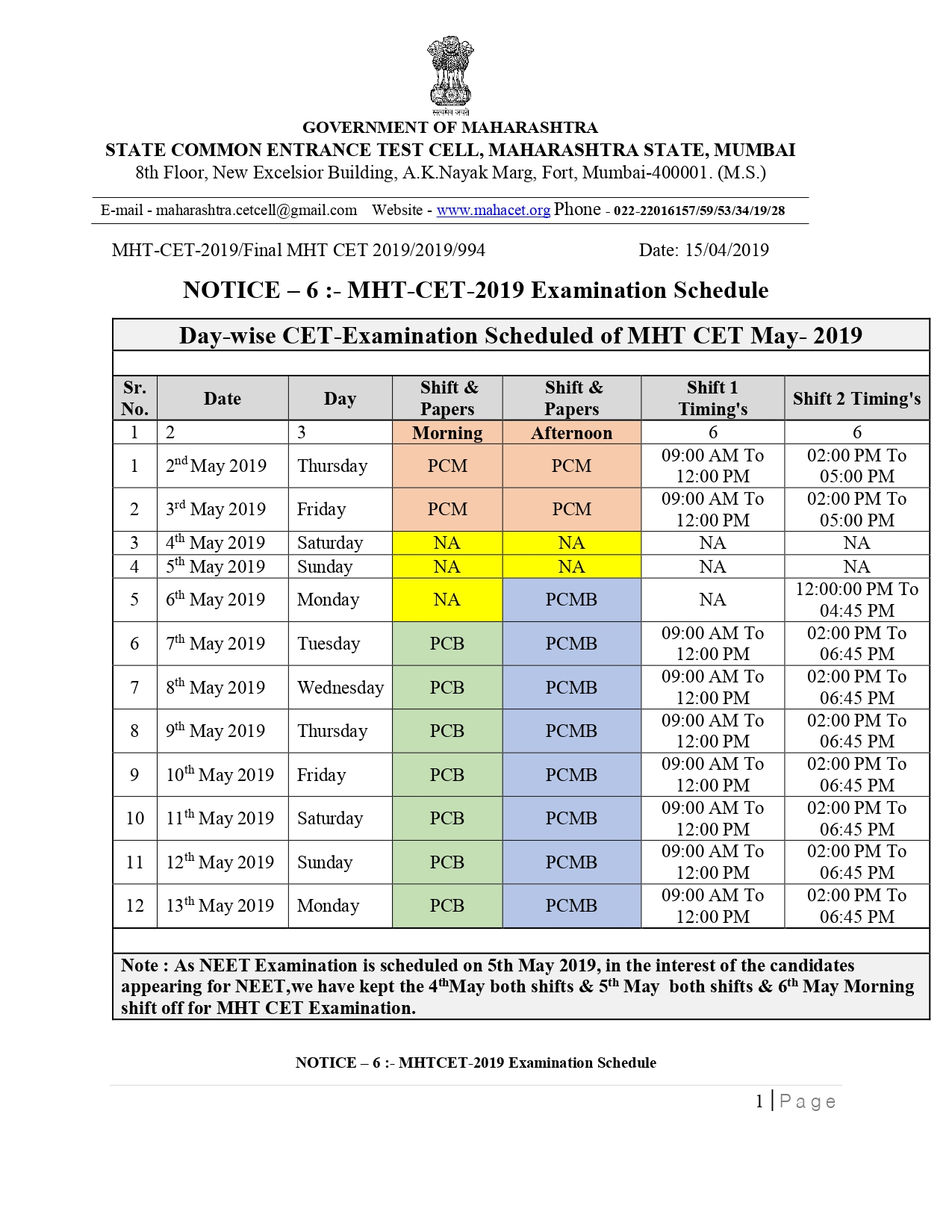 MHT-CET-2019-Examination-Schedule-page-0001.jpg