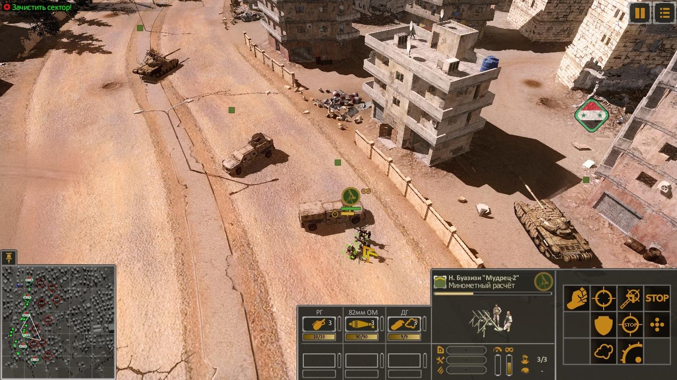 Syrian-Warfare-2021-02-18-02-50-36-234