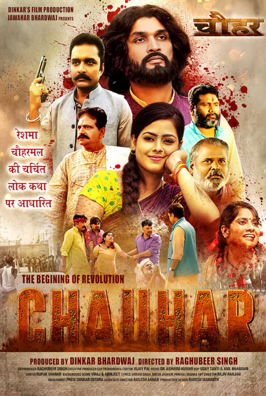 Chauhar 2017