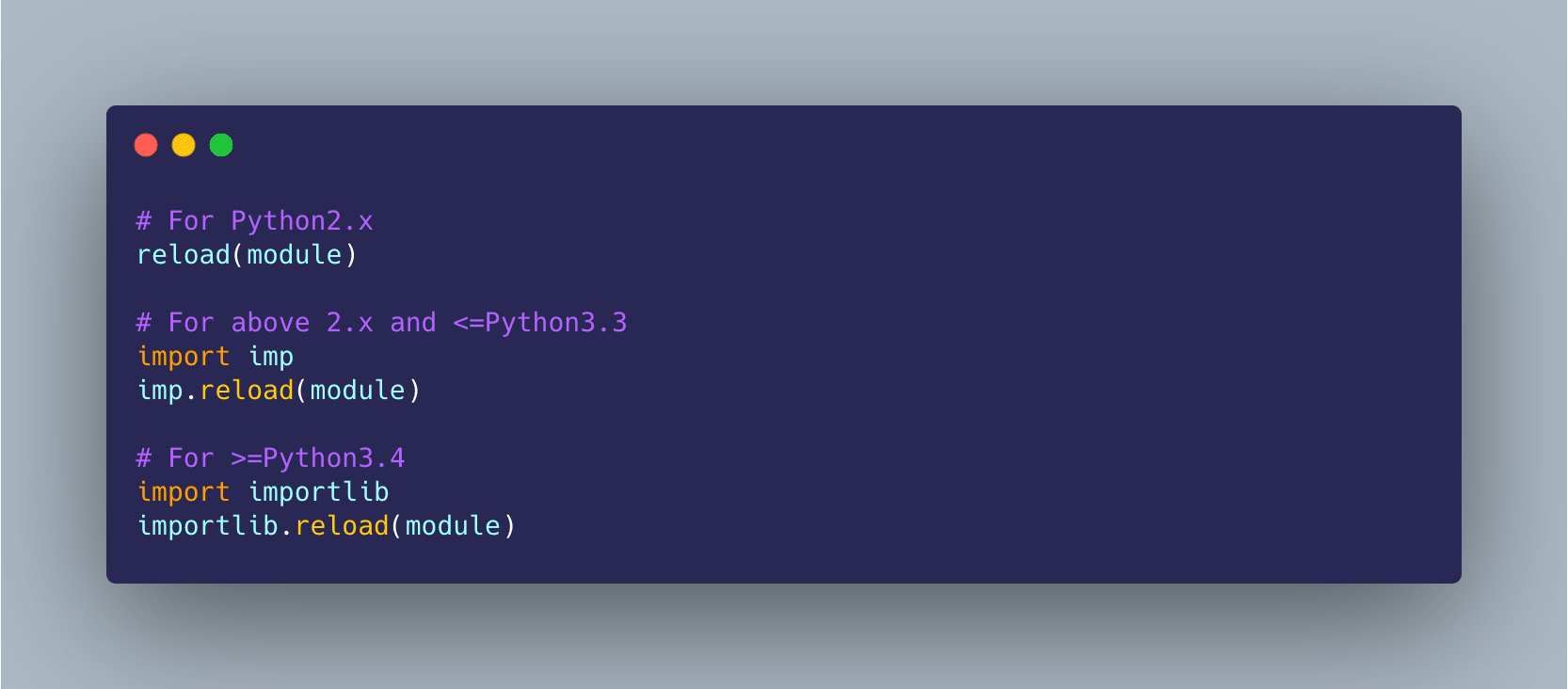 How does the import module work in Python