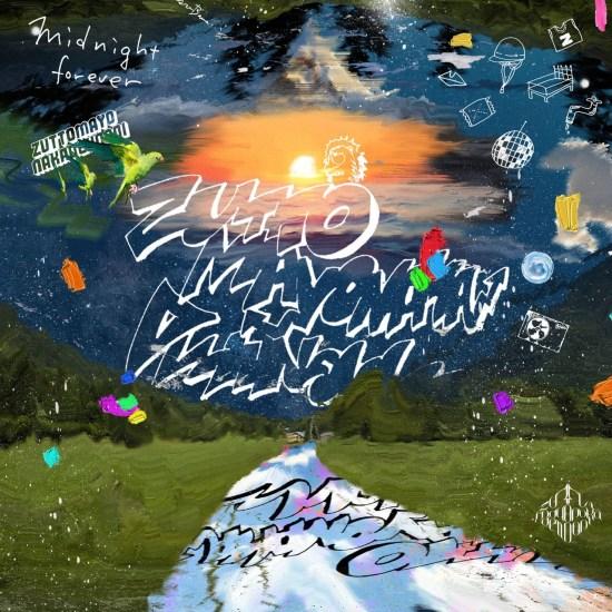[Album] Zutto Mayonaka de Ii no ni. – Hisohiso Banashi