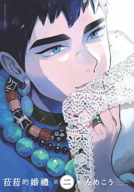 【台灣東販】2021年9月漫畫新書書訊 2