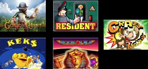 Список игровых автоматов в казино Гоуиксбет