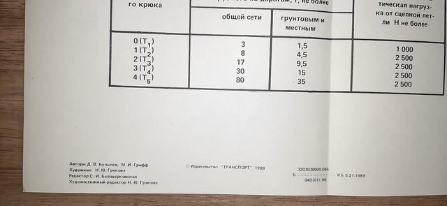 20210410-174036
