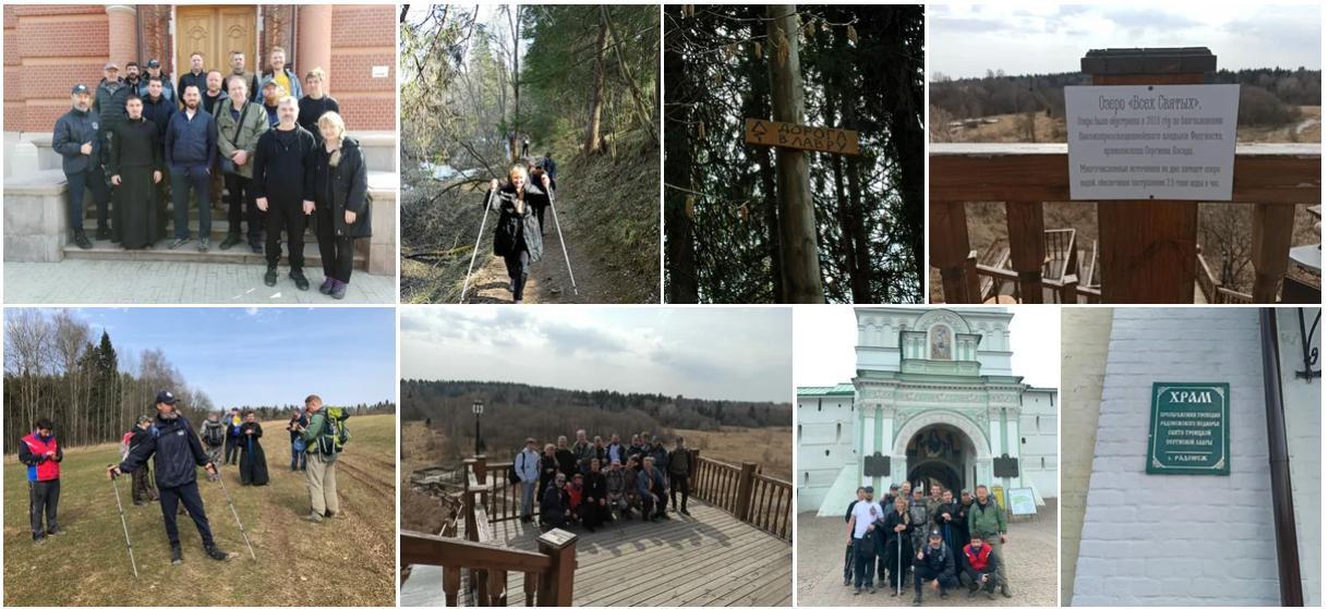 Пешее паломничество прихожан Уаровского храма в Троице-Сергиеву лавру