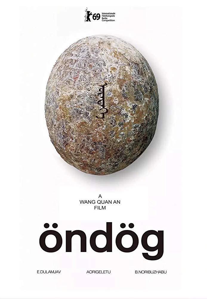 ondog-cartel-internacional-7921.jpg