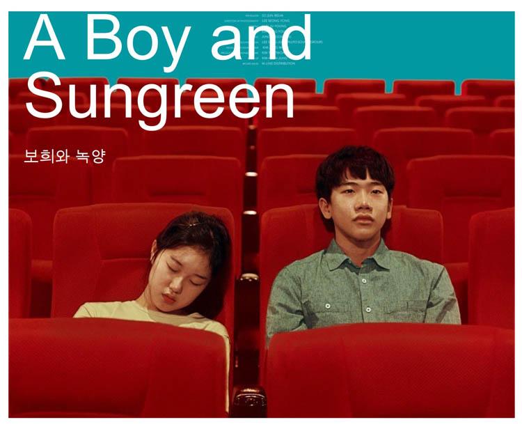 Dossier-INDIE-amp-DOC-Fest-Cine-Coreano-002.jpg