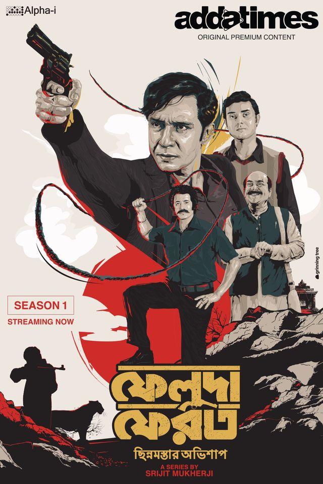 Feluda Pherot (2020) S01 Bengali Complete Web Series 480p HDRip 400MB Download