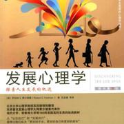 風力機空氣動力學(85MB@PDF@OP@簡中)