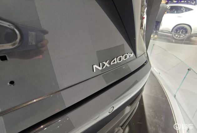 2021 - [Lexus] NX II - Page 3 AF8-D7043-9-C65-49-FA-904-B-58-A615-A18898