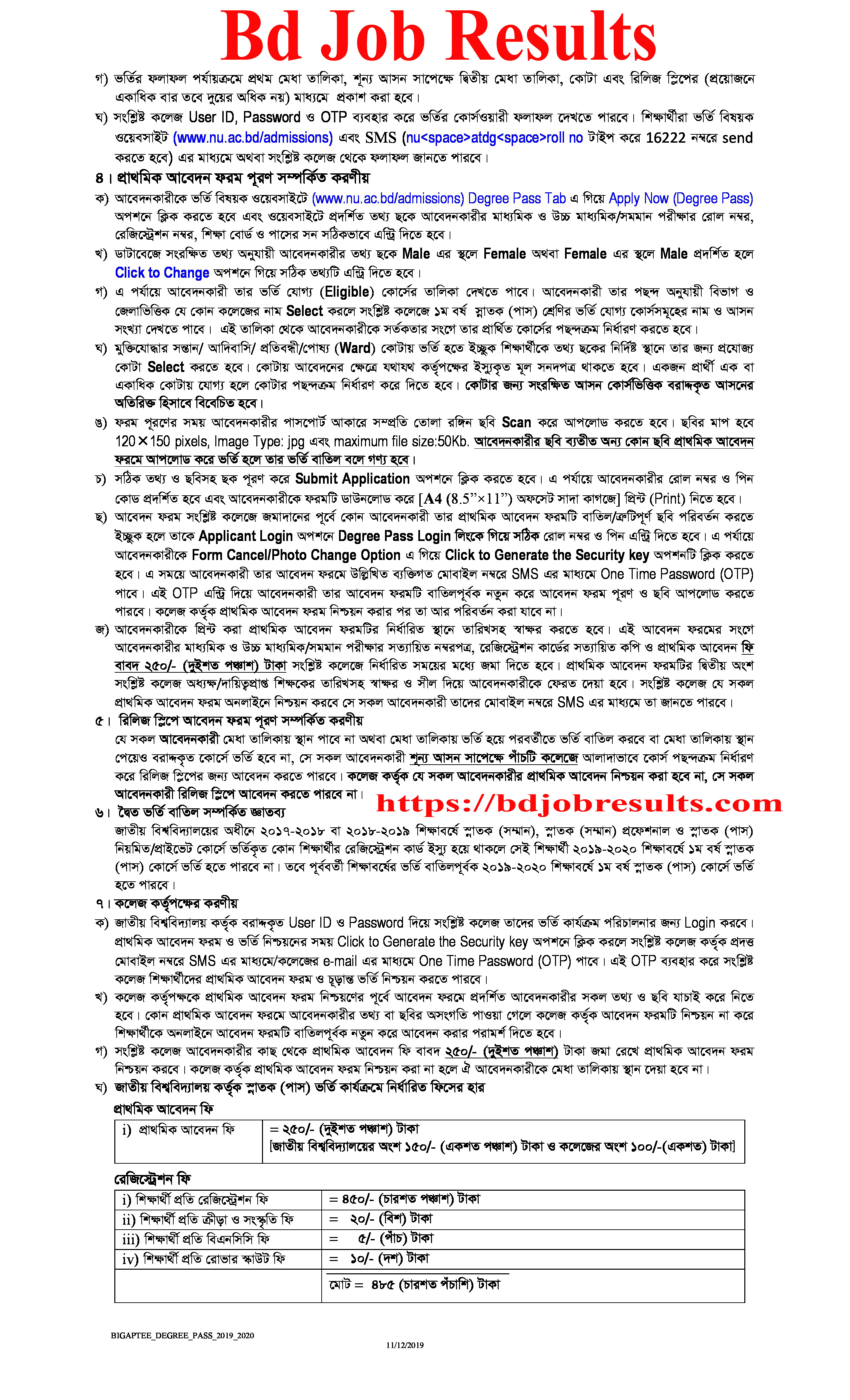 Degree-Admission-page-1