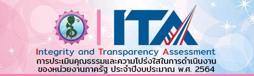 ita-64-banner-2