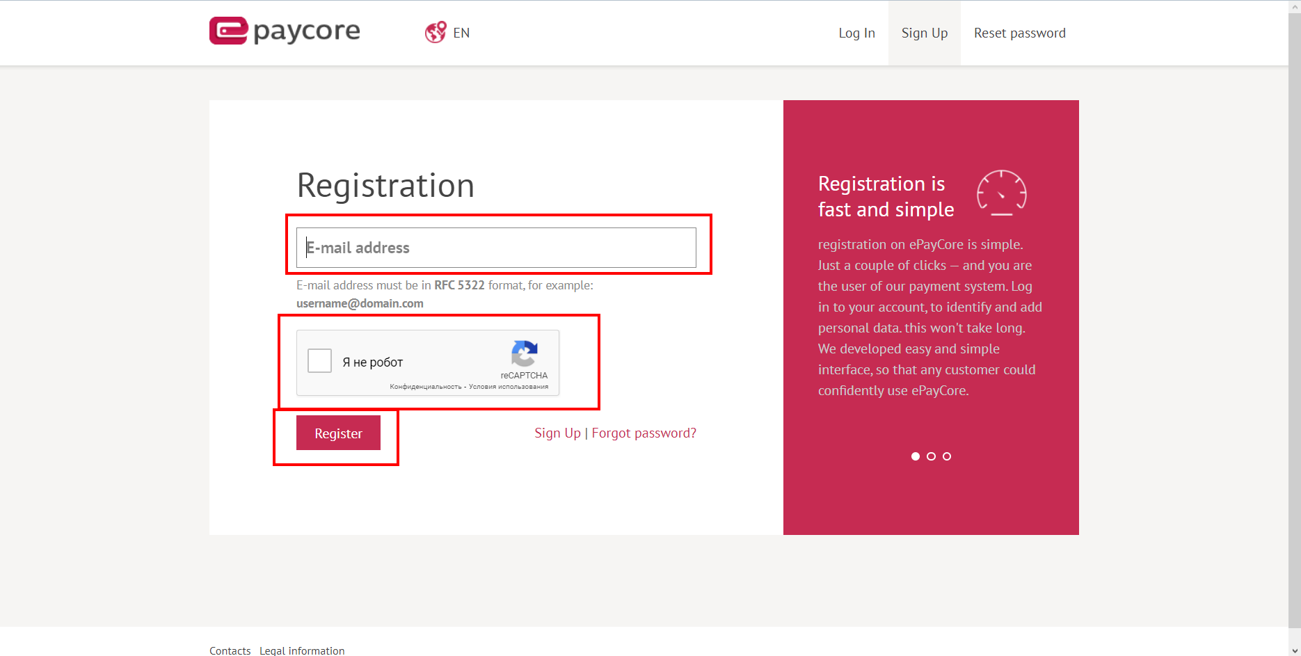регистрация кошелька EPayCore