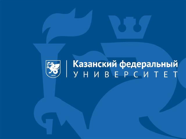 TTA Urganch filiali Rossiya Federatsiyasi Qozon federal universiteti bilan hamkorlikda tashkil etilgan qo'shma ta'lim dasturiga qabul e'lon qiladi