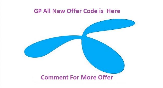 gp-offer