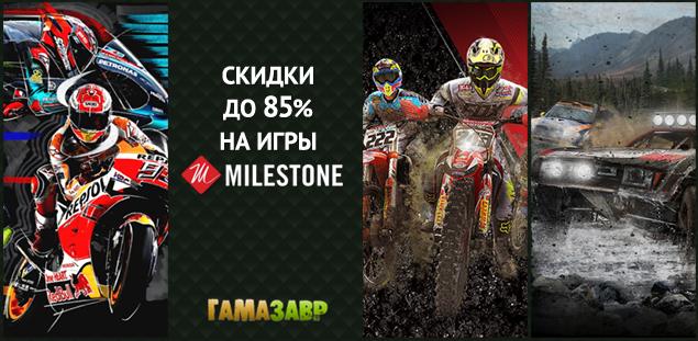 Milestone-85-SALE-NEW.jpg