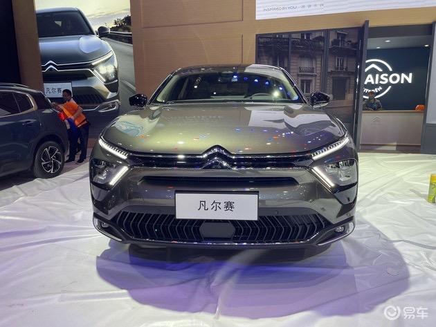 2021 - [Citroën] C5X  [E43] - Page 2 9-A48-F63-B-8230-4-C34-BCF9-271-B9-AF3-D3-CC