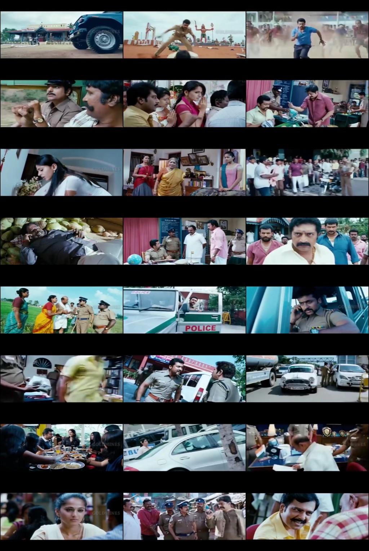 The-Fighterman-Singham-Saleem-Telugu-Action-Hindi-Dubbed-Movie-Vishnu-Manchu-Ileana-D-Cruz-YT-720p-5