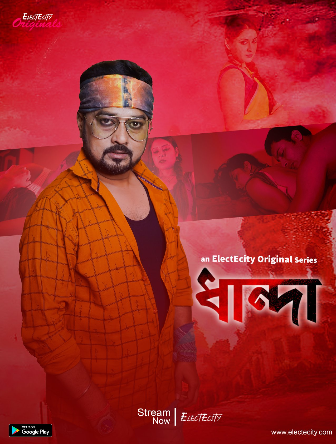 Dhanda 2020 Bengali Full Web Series 720p HDRip 450MB Download