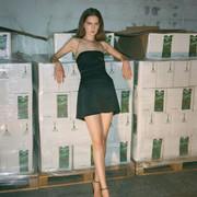Bondage-mini-dress-danielle-guizio