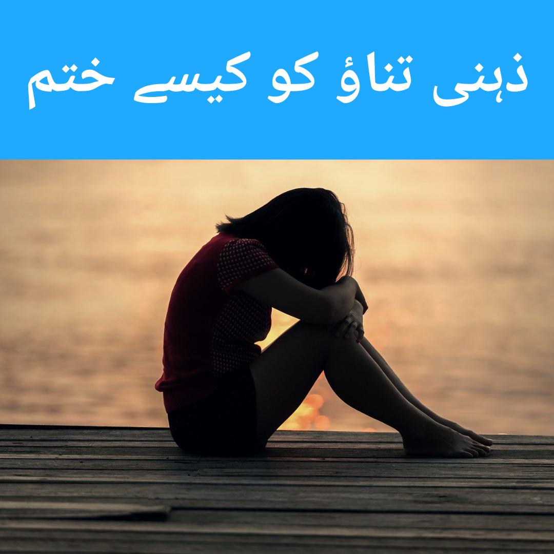 Today Urdu Columns, urdu article,