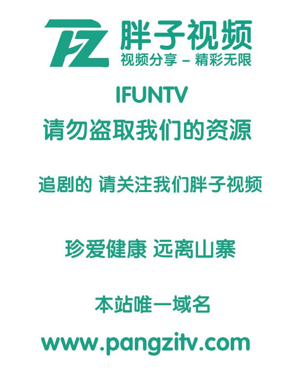 中国新歌声 第三季